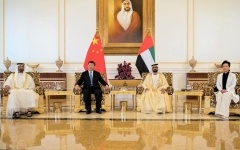 Photo: Sheikh Mohamed's visit to China: Another milestone in UAE-China comprehensive strategic partnership