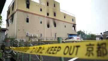 Photo: Arson suspect reportedly had grudge against anime studio