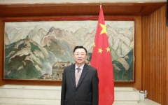 Photo: China-UAE relationship at its best in history: Chinese envoy