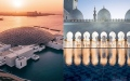 Photo: Abu Dhabi named as one of world's most cultural cities by Skyscanner