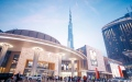 Photo: Emaar Malls records 6% growth in revenue to Dh2.2bn in H1 of 2019