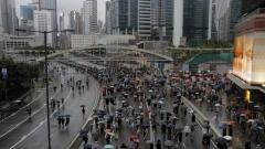 Photo: Hong Kong protesters occupy major road