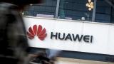 Photo: Huawei dismisses new suspension of 'unjust' US ban