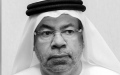 Photo: Emirati poet, writer Habib Al Sayegh dies