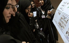 Photo: Emirati women to scale peak of empowerment during FNC Elections 2019
