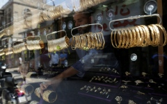 Photo: Gold subdued as investors await FOMC minutes