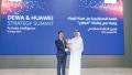 Photo: DEWA, Huawei hold summit on AI, digital transformation
