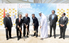 Photo: Japan breaks ground for its pavilion at Expo 2020