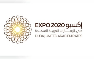 Photo: Expo 2020 prepares for next-gen healthcare innovations