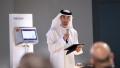 Photo: UAE uses AI to accelerate fight against food waste