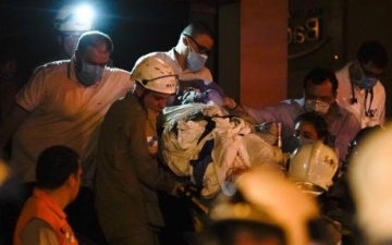 Photo: Fire at hospital in Brazil kills 11 people, many elderly