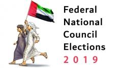 Photo: NEC announces locations of voting centres