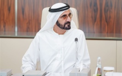 Photo: Dubai's 2020-2022 budget cycle announced