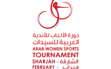 Photo: Arab Women Sports Tournament 2020 to kick off in February