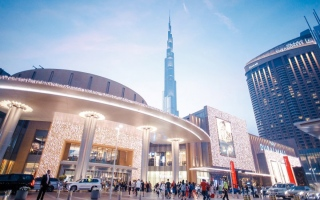 Photo: Emaar signs final terms for issuance of a $500m Trust Certificates