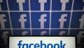 Photo: Facebook taps London police to track terror livestreams