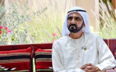 Photo: Mohammed bin Rashid invites exceptional executives to join 'Impactful Leaders Programme'