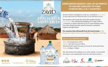 Photo: Zayed Water donates 100% of its profits to ERC