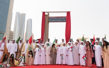 Photo: Hazza bin Zayed inaugurates 'King Salman Bin Abdulaziz Al Saud Street' in Abu Dhabi