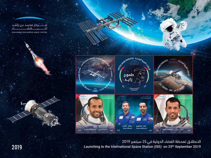Russian spaceship with UAE astronaut blasts off into space