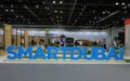 Photo: Smart Dubai to Shed Light on Initiatives Driving the Shift Towards a Paperless Government and Smart City