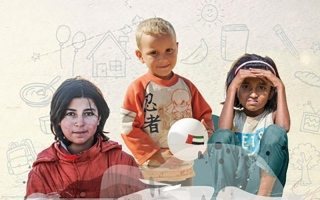 Photo: ERC launches programme to support 10,000 orphans in 25 countries