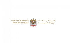 Photo: UAE government grants up to AED13.33 bn in six months