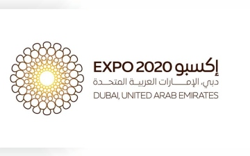 Photo: Expo 2020 Young Stars launched