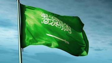 Photo: Saudi Arabia affirms commitment to maritime security