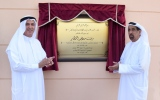 Photo: Awqaf launches AED9 million endowment project