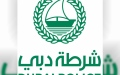 Photo: Dubai Police warns of cybercriminals and scammers