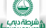 Photo: Dubai Police handle 1.6 million calls in Q3