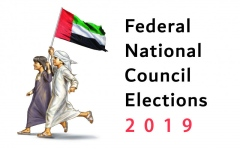 Photo: Final results of 2019 FNC elections announced