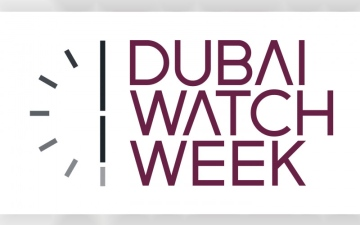 Photo: Fourth edition of Dubai Watch Week to kick off in November