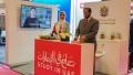 Photo: UAE participates in China Education Expo-Beijing 2019