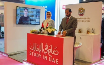 Photo: UAE participates in China Education Expo-Beijing 2019