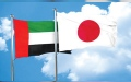 Photo: 25 mmb of crude imported by Japan from UAE in September