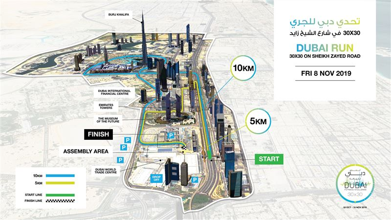 The Dubai Run 30X30 guide: how to be part of history on Sheikh Zayed Road
