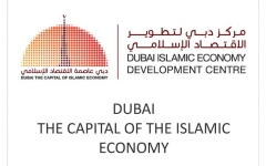 Photo: Consumer spending in Islamic economy sectors totals US$2.2 trillion
