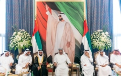Photo: Mohamed bin Zayed attends wedding reception