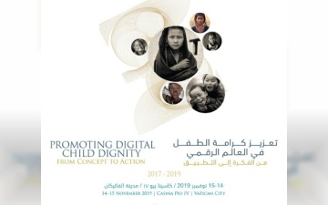 Photo: Saif bin Zayed to present UAE fraternity model to 'Interfaith Summit on Promoting Digital Child Dignity' in Vatican