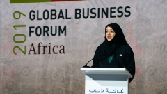 Photo: Dubai Chamber named as official Expo 2020 partner