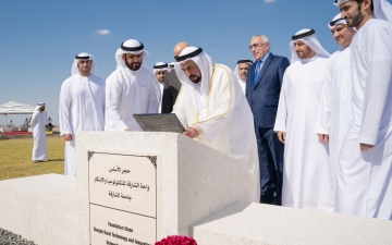 Photo: Sharjah Ruler lays foundation stone for 'Technology Oasis'