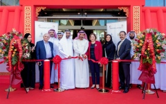 Photo: Nakheel opens new retail complex and multi-storey car park at Dragon City