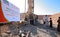Photo: ERC reinforces initiatives aimed at combatting water scarcity in Yemen