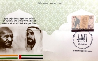 Photo: Indian special gesture for UAE National Day