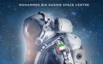 Photo: Mohammed bin Rashid announces second edition of UAE Astronaut Programme