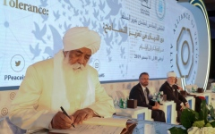 Photo: New charter seeking to build global support for tolerance and religious freedom launched in Abu Dhabi