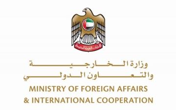 Photo: UAE strongly condemns attack on military site in Niger