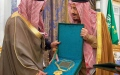 Photo: Custodian of Two Holy Mosques receives Abu Bakr Al-Siddiq Necklace from ARCO